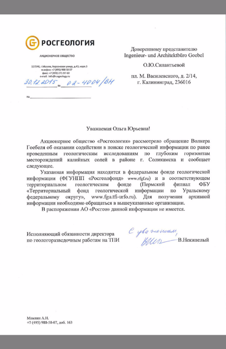 letter from rosgeo.com.ru to ing-goebel.de