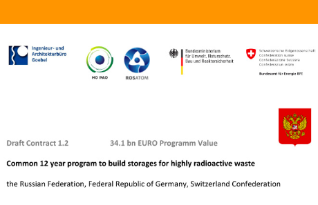 Preview picture - to contract-draft 1.2 common nuclear waste repository building programm Germany Russia Switzerland
