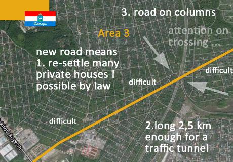 Karl Marx City Road Project Samara - from city center to motorway M5----- Предварительный проект дорог в центре Самары