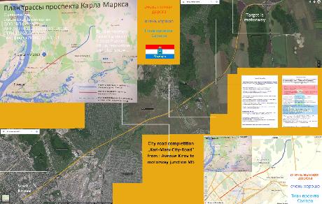 Karl_Marx_City_Road_Samara_Project_Plan_City_RoadПредварительный проект дорог в центре Самары