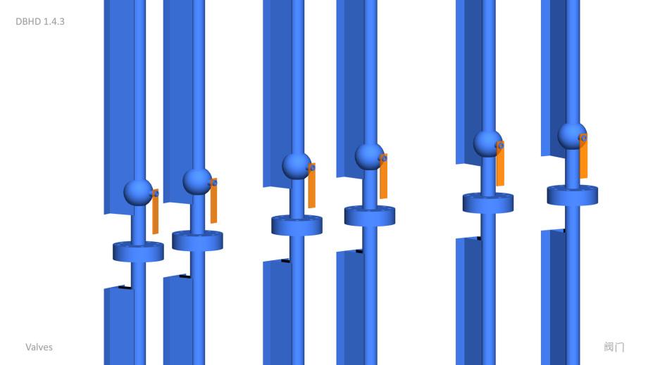 Die Schieber in der DBHD Ausführungs-Planung in 3D vereinfacht