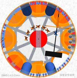 Bohrungsausbau im D=12 m Bereich DBHD 1.4.3 China