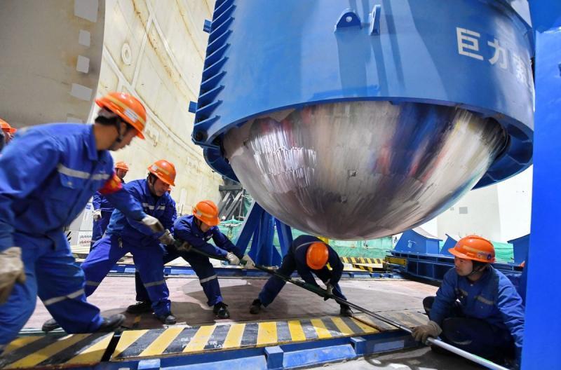 small vessel in China APC 100 ?